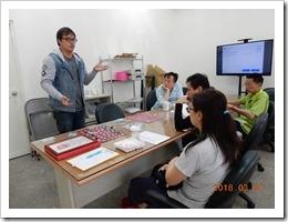 林書毅老師對老師授課的解說