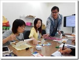 林書毅老師對參與教師的解說