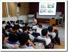 劉教授介紹環工科技水質在養殖上的運用