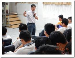 劉教授對環工系的介紹