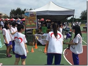 20180526校慶園遊會-_180526_0002