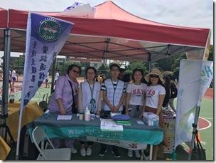 20180526校慶園遊會-_180526_0003