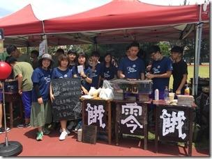 20180526校慶園遊會-_180526_0072