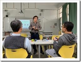 許技江老師對於提問老師的解答與討論