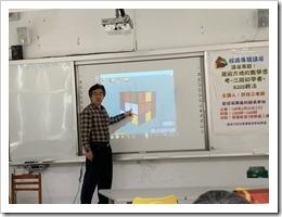 許技江老師運用模擬軟體位學員說明解法