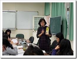 老師們對於探究與實作學習素材之介紹