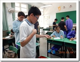 同學認識花草蛇
