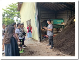 紫城農場介紹自製堆肥場所