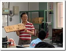 1.張俊展老師,介紹木板烙畫