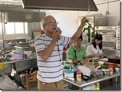 楊師昇老師介紹三葉五加植物的介紹