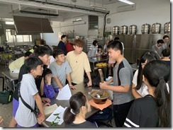 仙草擂茶DIY製作過程1