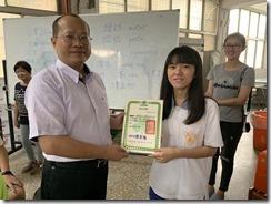 楊梅高中教務主任頒發結訓證書1