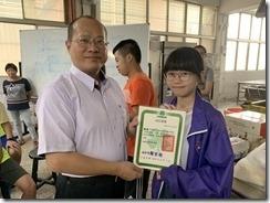 楊梅高中教務主任頒發結訓證書3