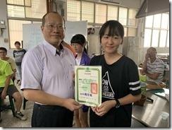 楊梅高中教務主任頒發結訓證書4