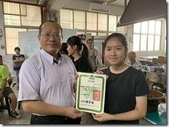 楊梅高中教務主任頒發結訓證書5