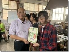 楊梅高中教務主任頒發結訓證書6