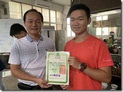 楊梅區農會周總幹事頒發結訓證書2