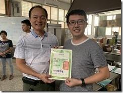 楊梅區農會周總幹事頒發結訓證書3