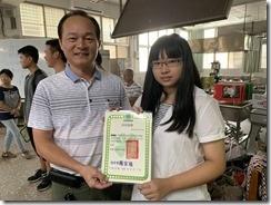 楊梅區農會周總幹事頒發結訓證書4