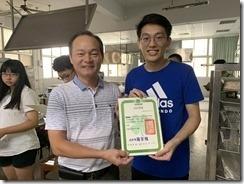 楊梅區農會周總幹事頒發結訓證書6