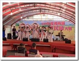 農民節社團表演
