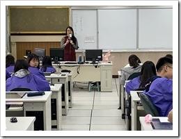 老師對發表學生指導及提示