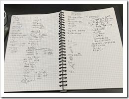 15-學生的學習筆記