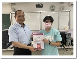 李主任頒發研習證書09
