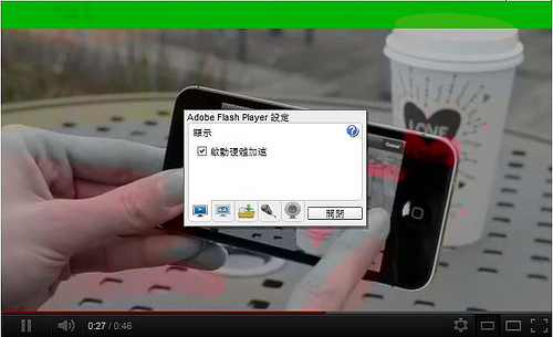 Error。youtube 360p Green line