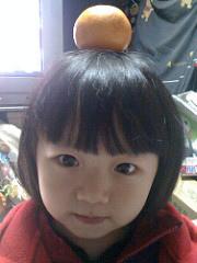 橘子三姊妹