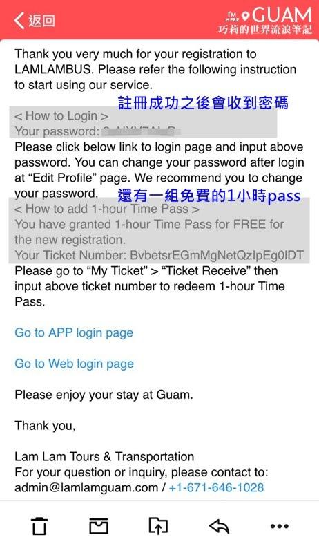 GUAM_LAM_T05.jpg