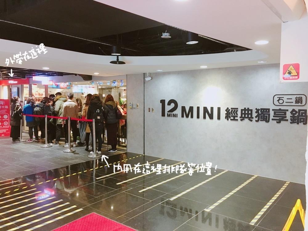 12mini_02.JPG