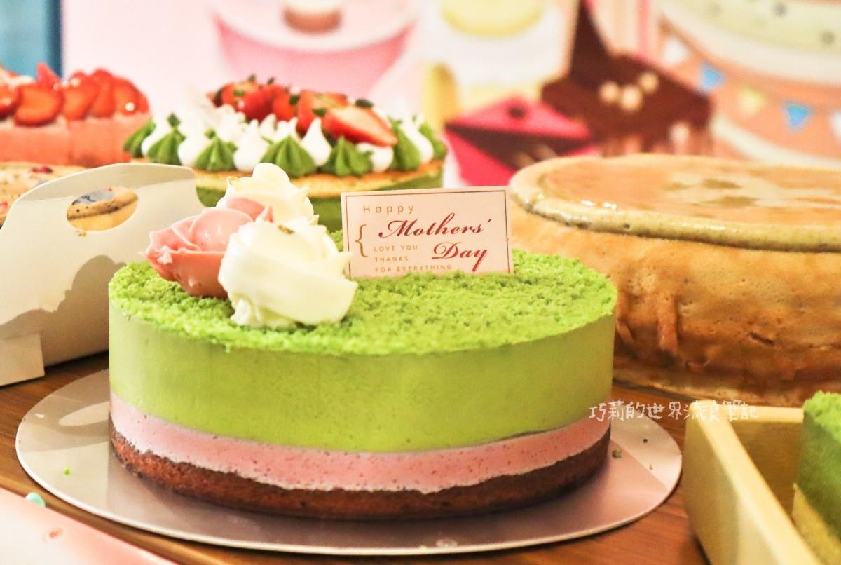 macha-cakes