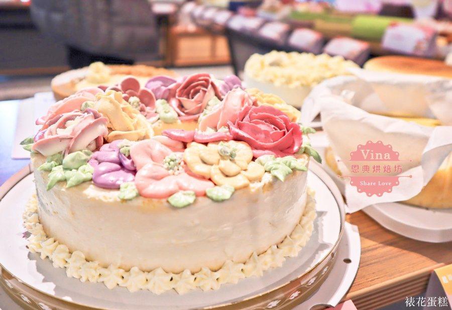 新北 VINA恩典烘焙坊 母親節蛋糕推薦