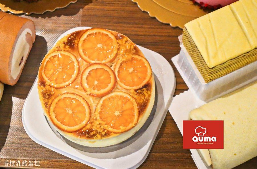 高雄 奧瑪烘焙 母親節蛋糕推薦