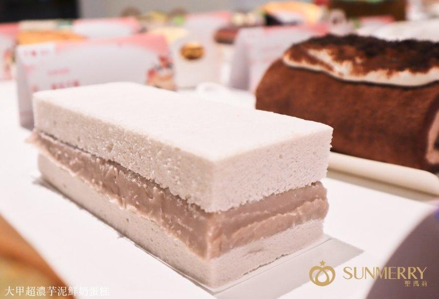 台北新北新竹 聖瑪莉 母親節蛋糕推薦