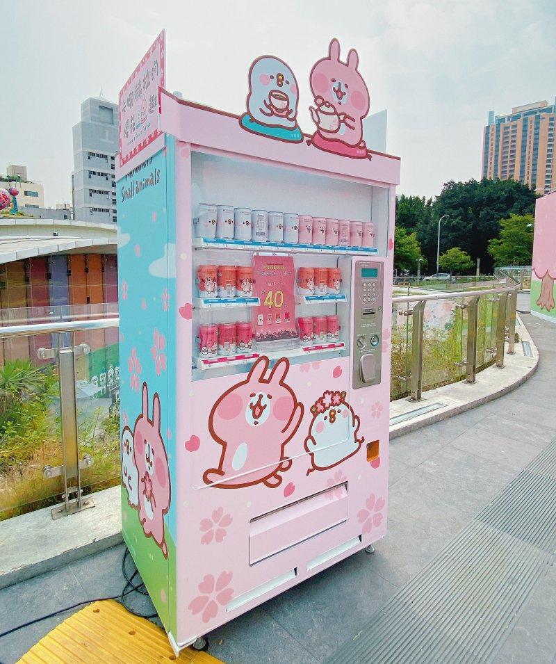 卡娜赫拉的櫻花趣 台中草悟廣場期間限定店 飲料販賣機