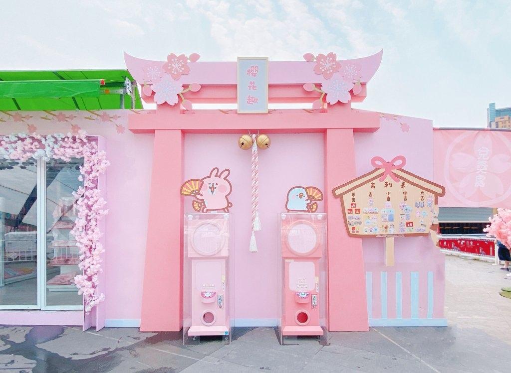 卡娜赫拉的櫻花趣 台中草悟廣場期間限定店 扭蛋機 鳥居