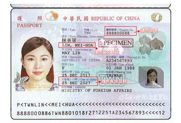 passport03.png