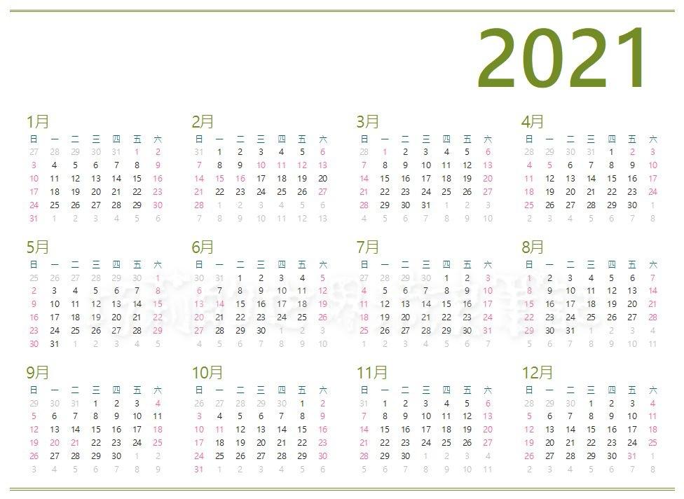 2021行事曆 110年連續假期總整理 含國內交通訂票攻略 台鐵 高鐵農曆春節這天可訂票 巧莉的世界流浪筆記 痞客邦