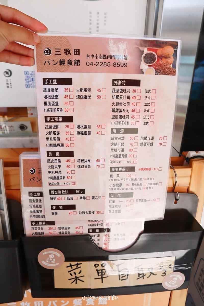 Sanmakita_24.jpg