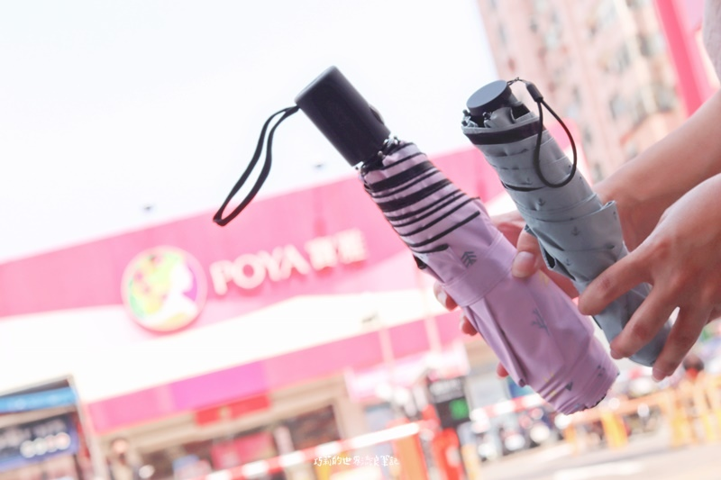 大振豐防曬傘-全省寶雅門市皆可購買