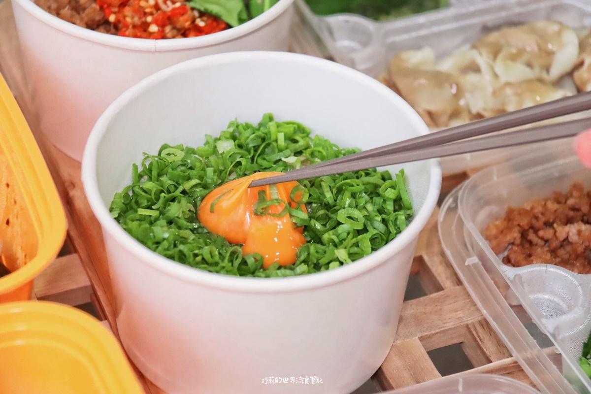 發愣吃 VARMT 蔥油拌飯