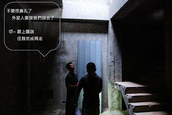 原況4.jpg
