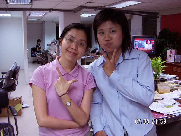 我和香君姐