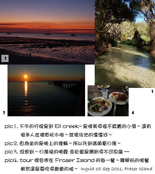 picdiary0915-2.jpg