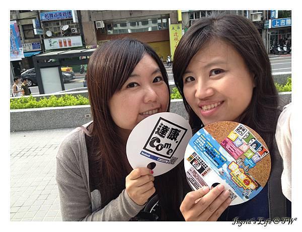 20130728達康 (5).JPG