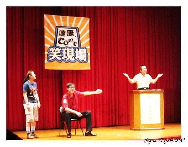 20130728達康 (8).JPG