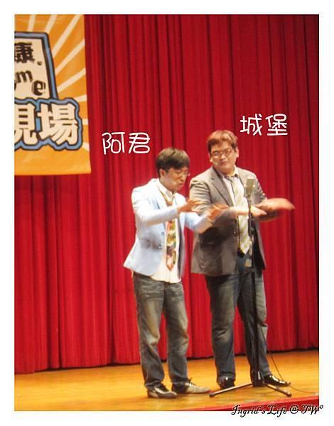 20130728達康 (9).JPG