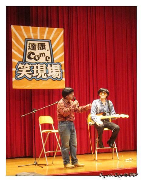 20130728達康 (11).JPG